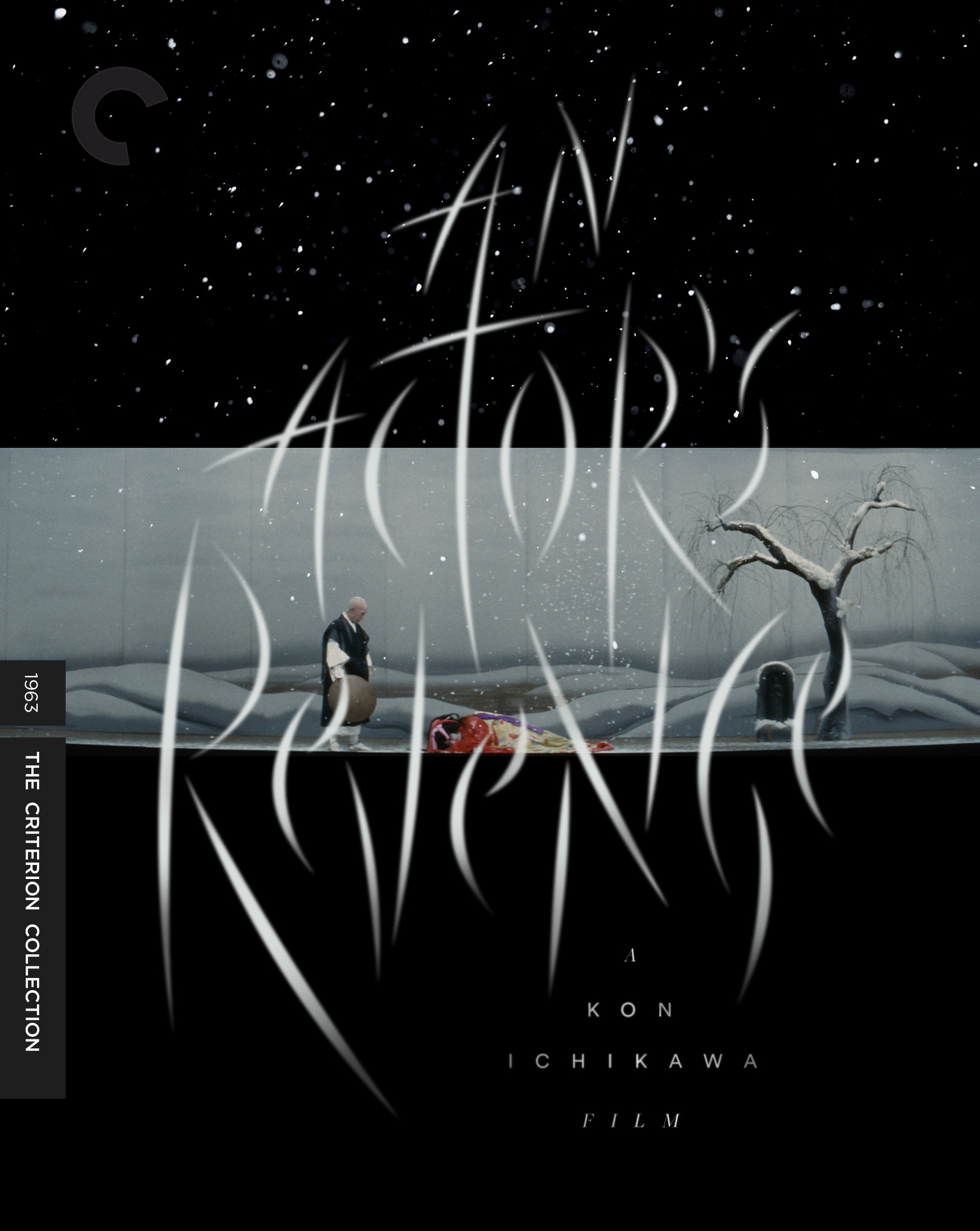 An Actor's Revenge — The Criterion Collection