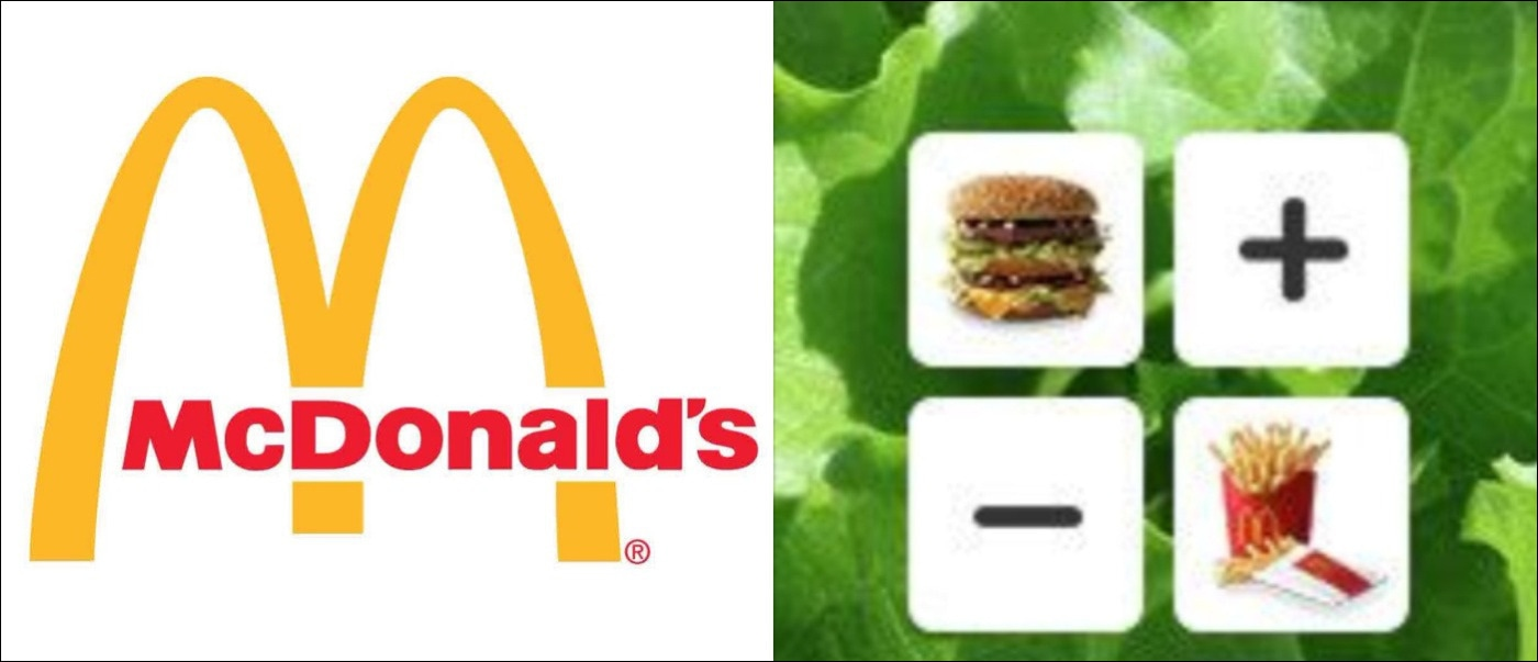 UX Writing - McDonald's Nutrition Calculator