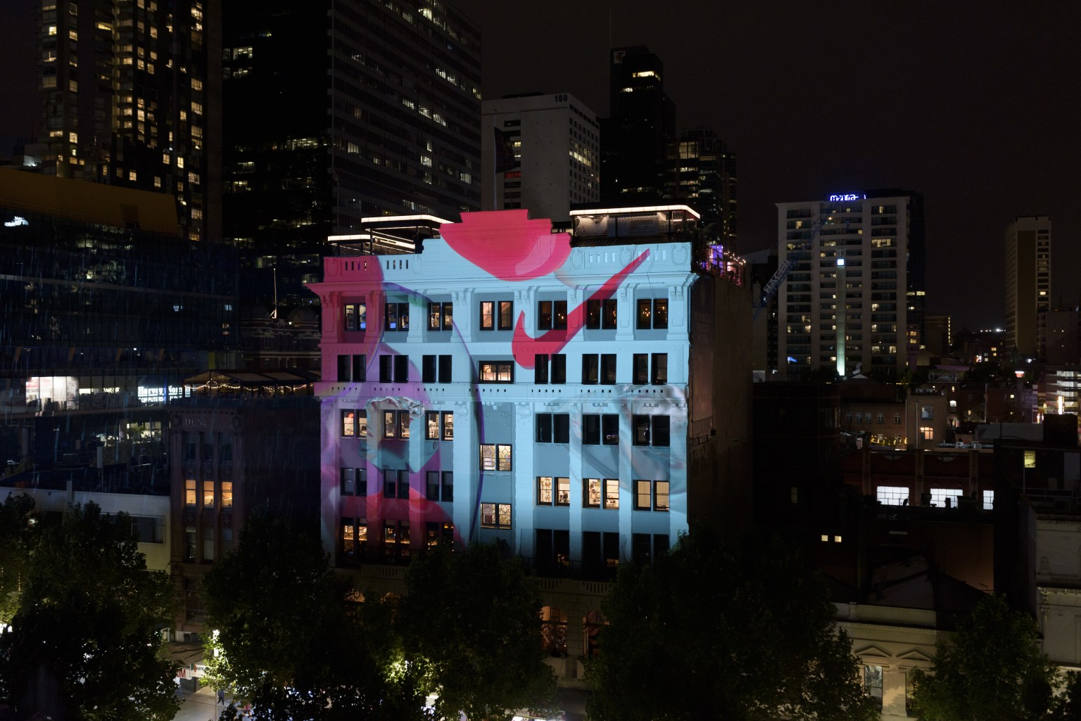 Nike 'AIR HOUSE' Projections