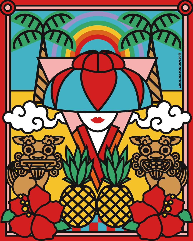 Okinawa Japan Themed Travel Poster – Illustration