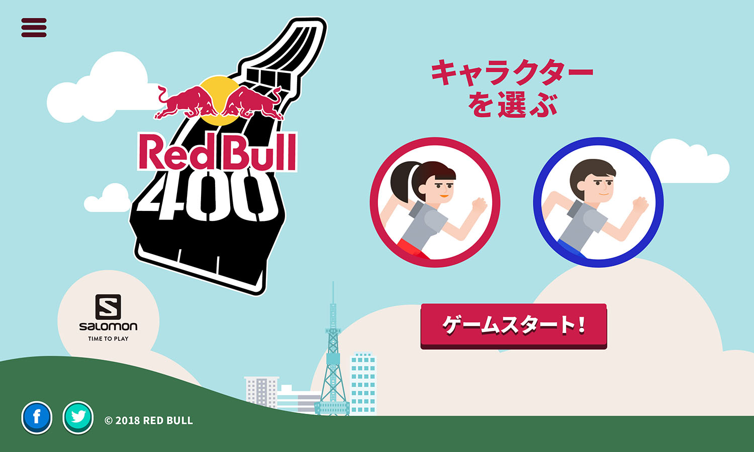 Red Bull 400 Game