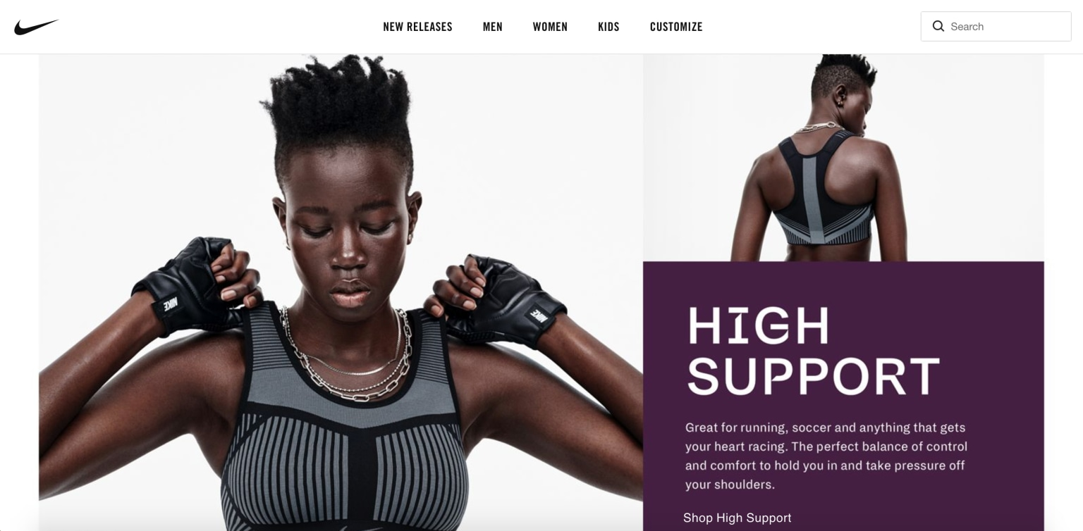 Nike Sports Bra site content strategy