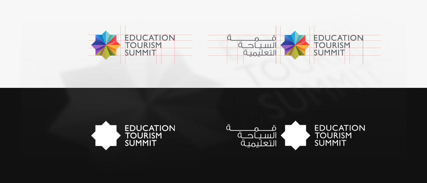 Sharjha-Edu-Tourism-Summit