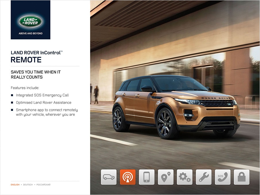 Land Rover - InControl