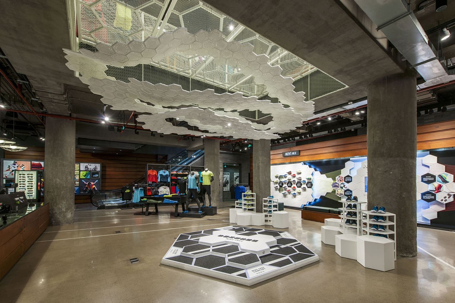 Nike Free Interactive Retail Design