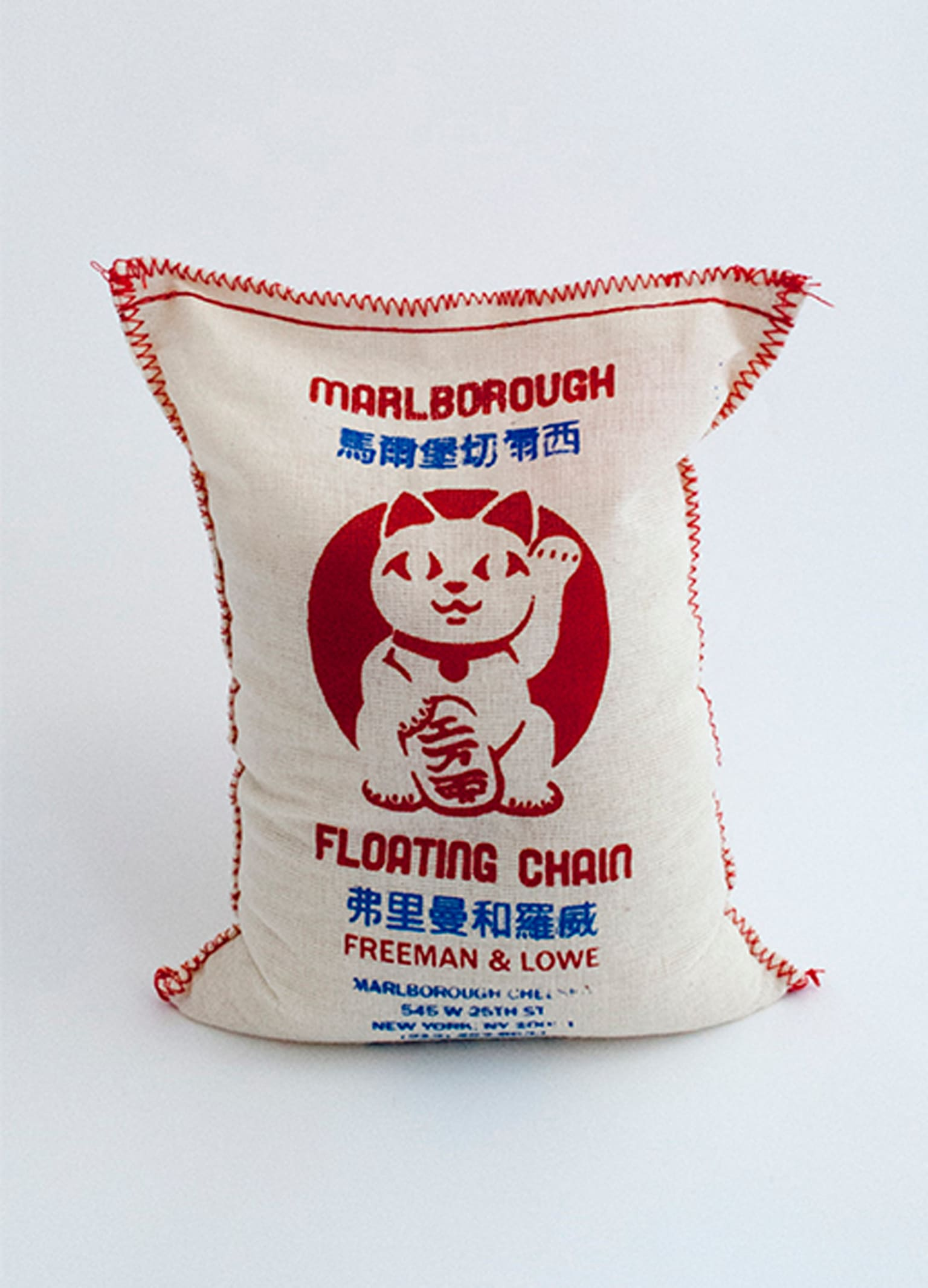 Floating Chain Rice Sack