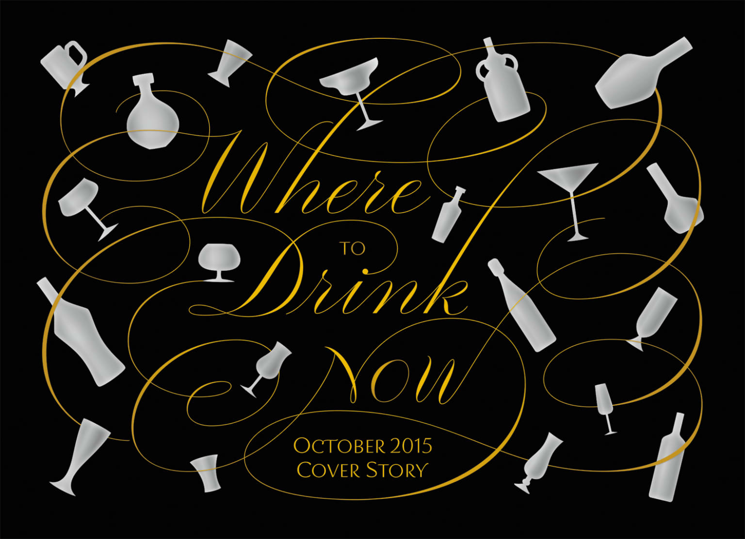 Where to Drink Now