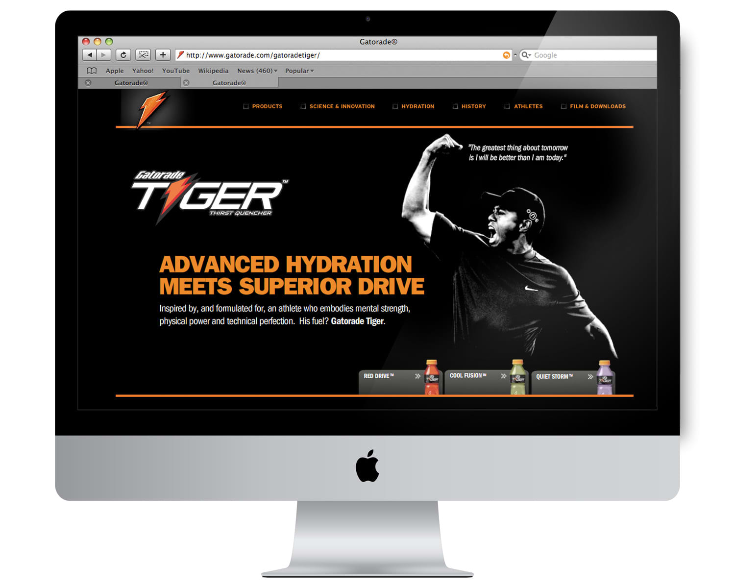 Out-Of-This-World Game and Website for Gatorade