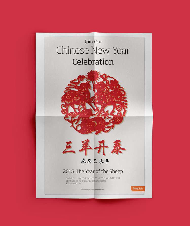 Chinese New Year Celebration Poster
