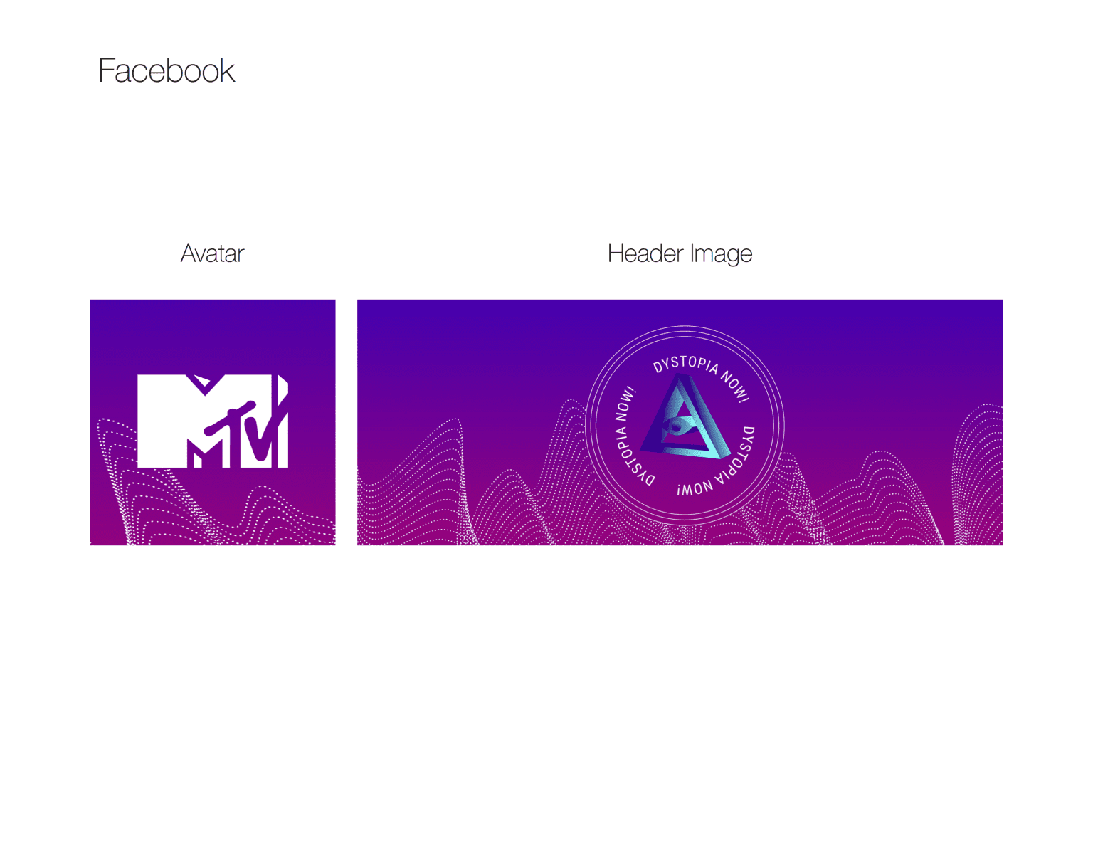 Dystopia Now! - MTV News Branded Campaign