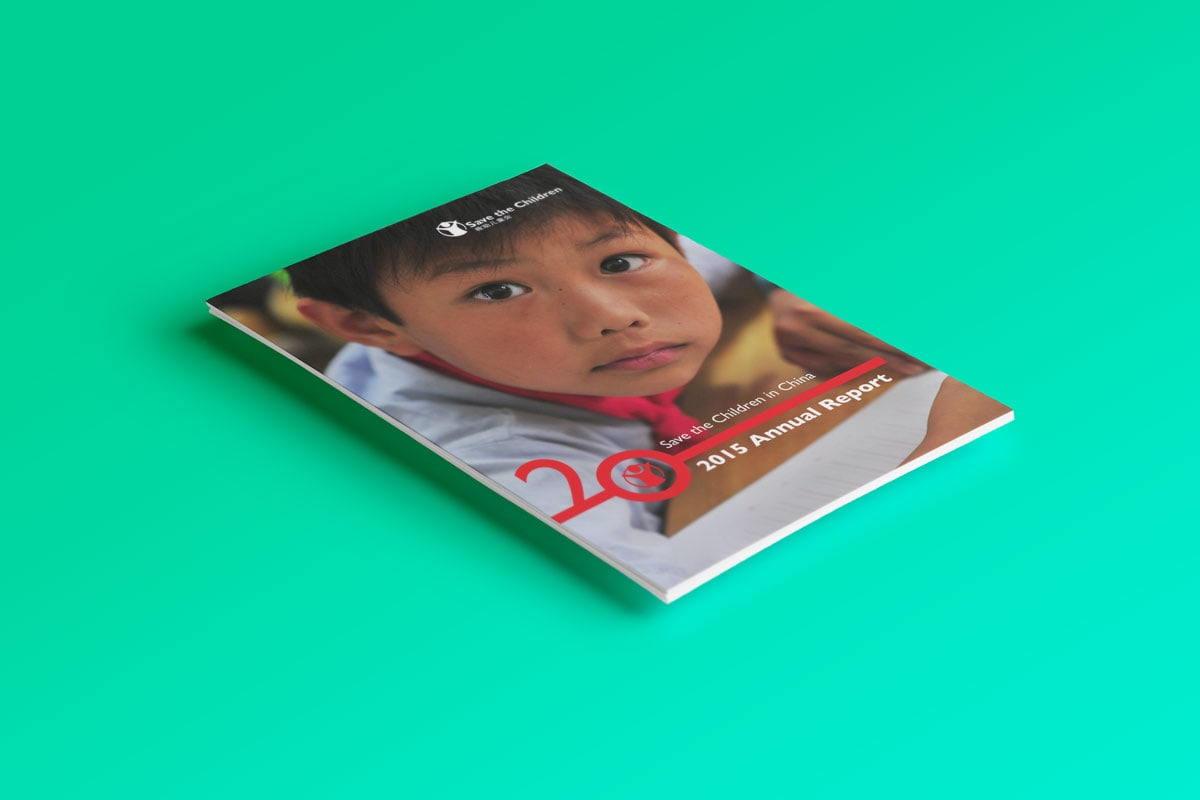 2016 Save the Children Annual Report