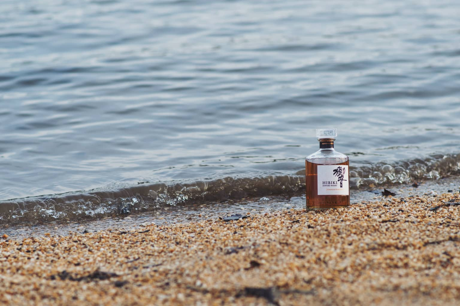 """""""Find Your Soul Place"""" for Suntory Whisky"""