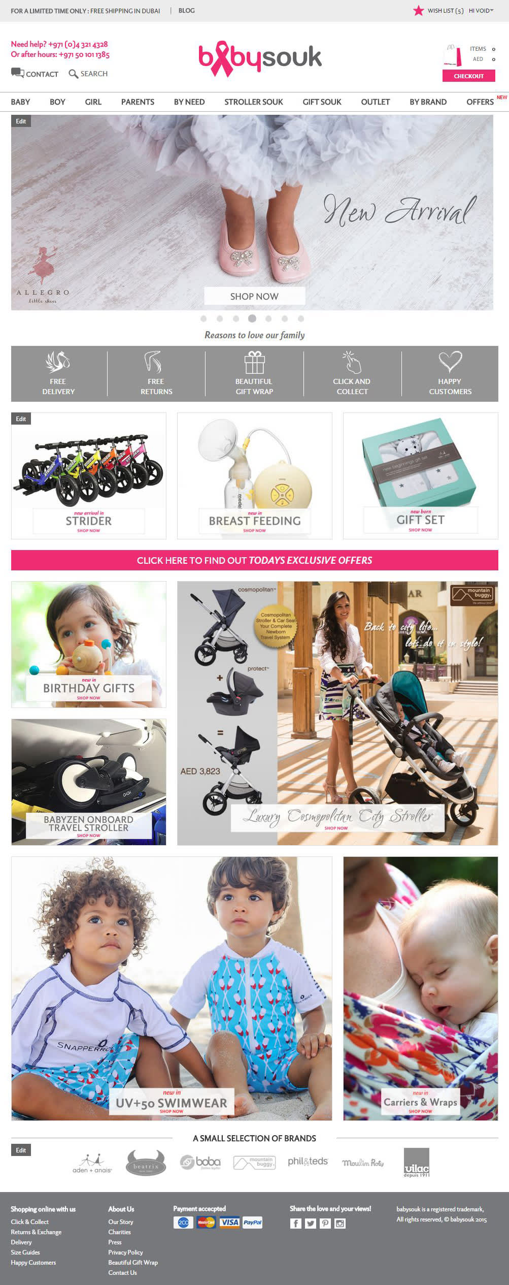 Babysouk Web and Mobile Sites