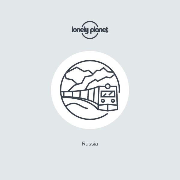 Lonely Planet Destination Icons