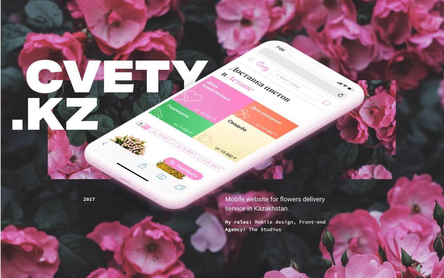 Mobile website for flowers delivery service in Kazakhstan