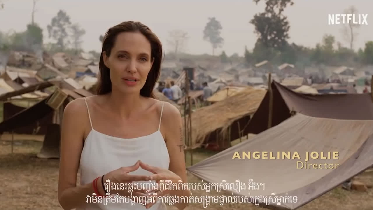 Promo for Angeli Jolie's movie First they killed my father