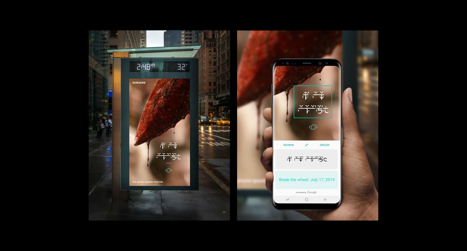 Our Phone Speaks Valyrian - Samsung+HBO