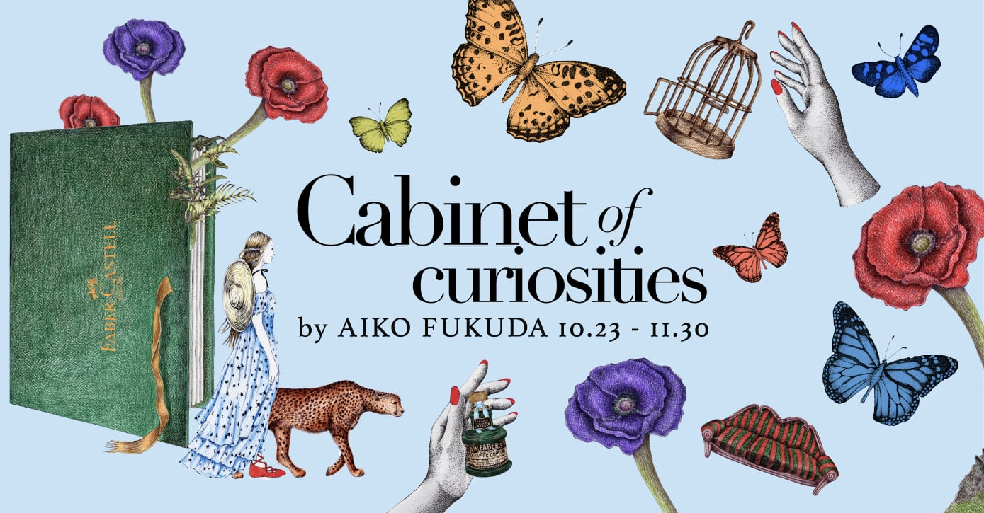 Cabinet of Curiosities sponsored by FABER-CASTELL
