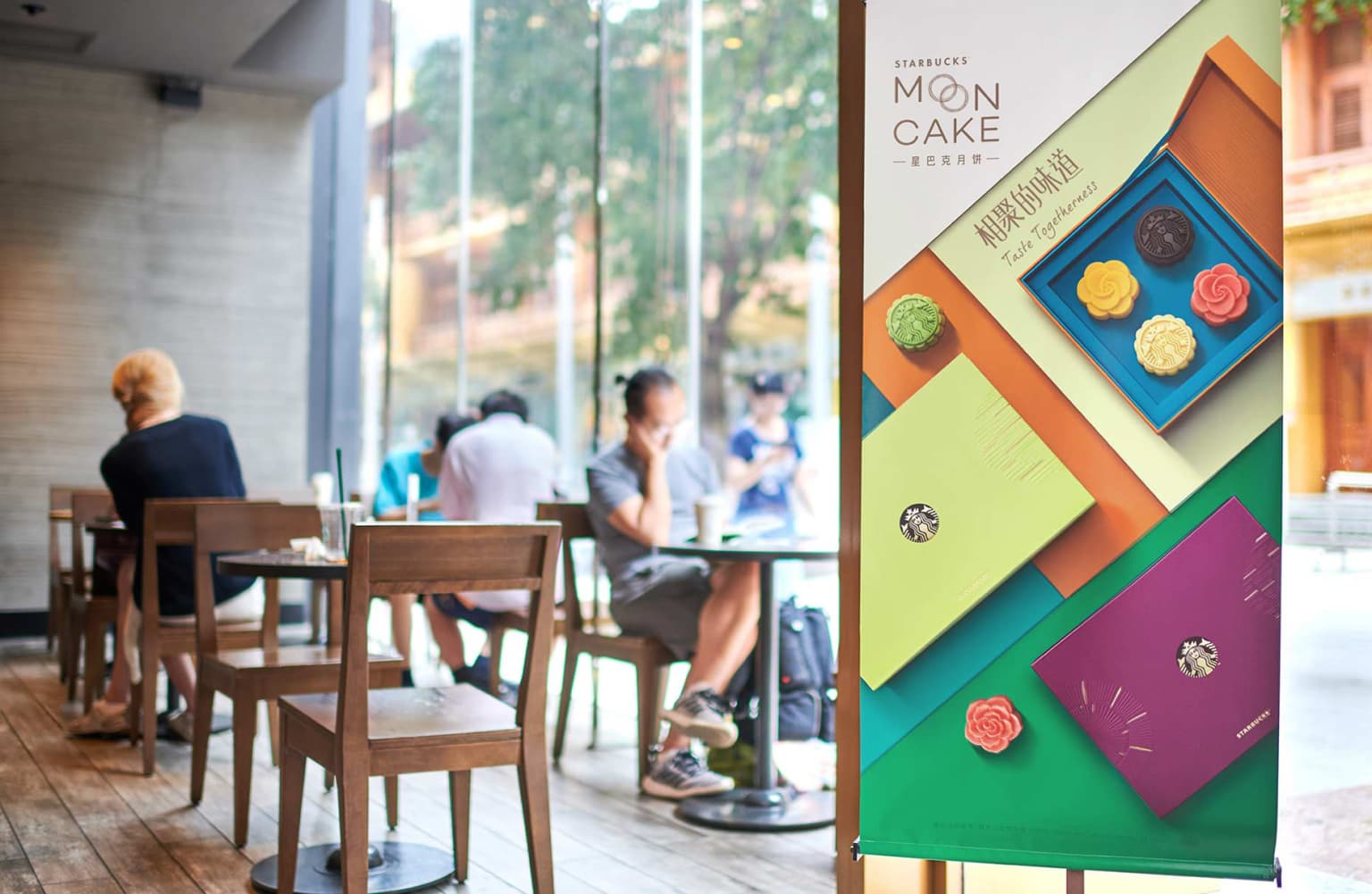 Starbucks / Mooncake promotional campaign