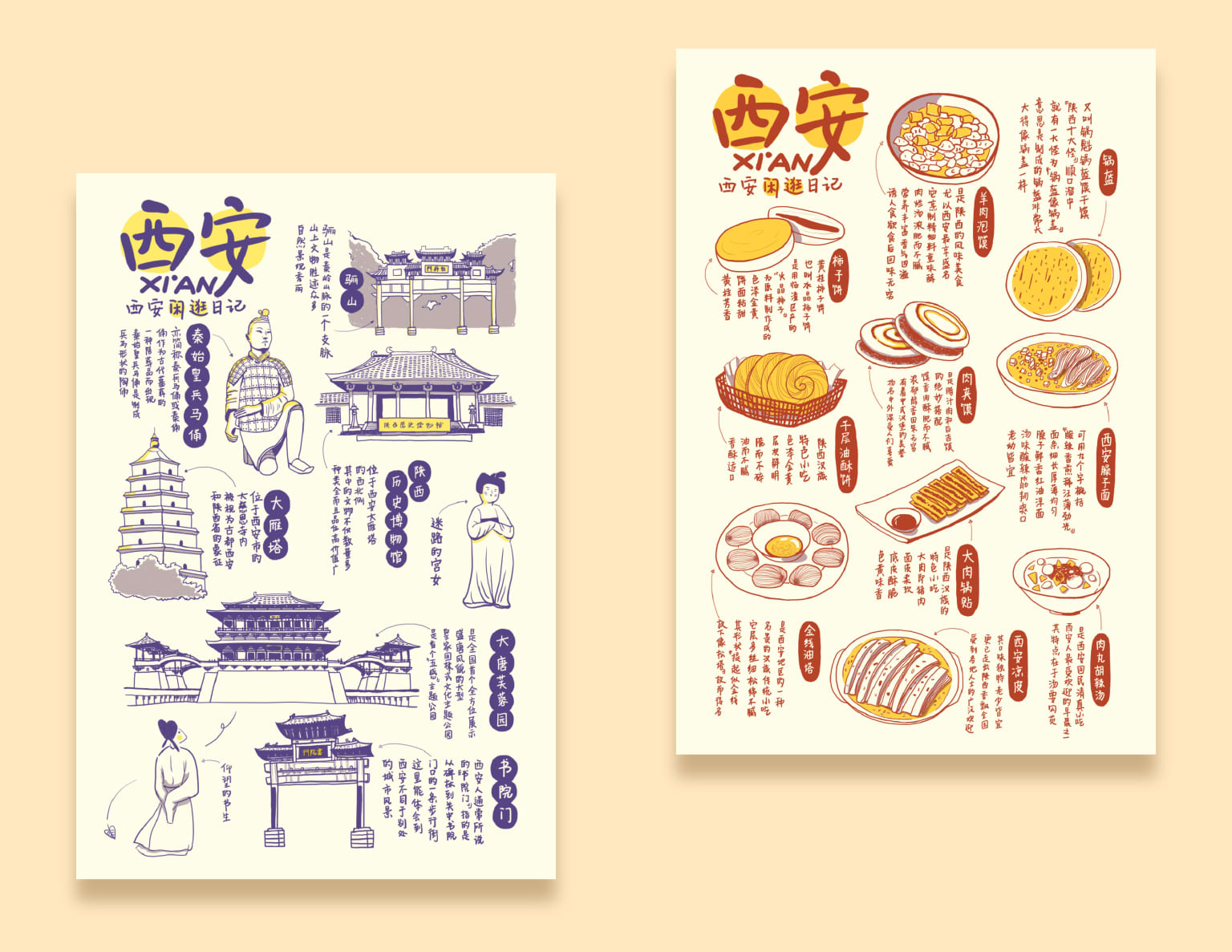 Momi Cafe traveling postcard design