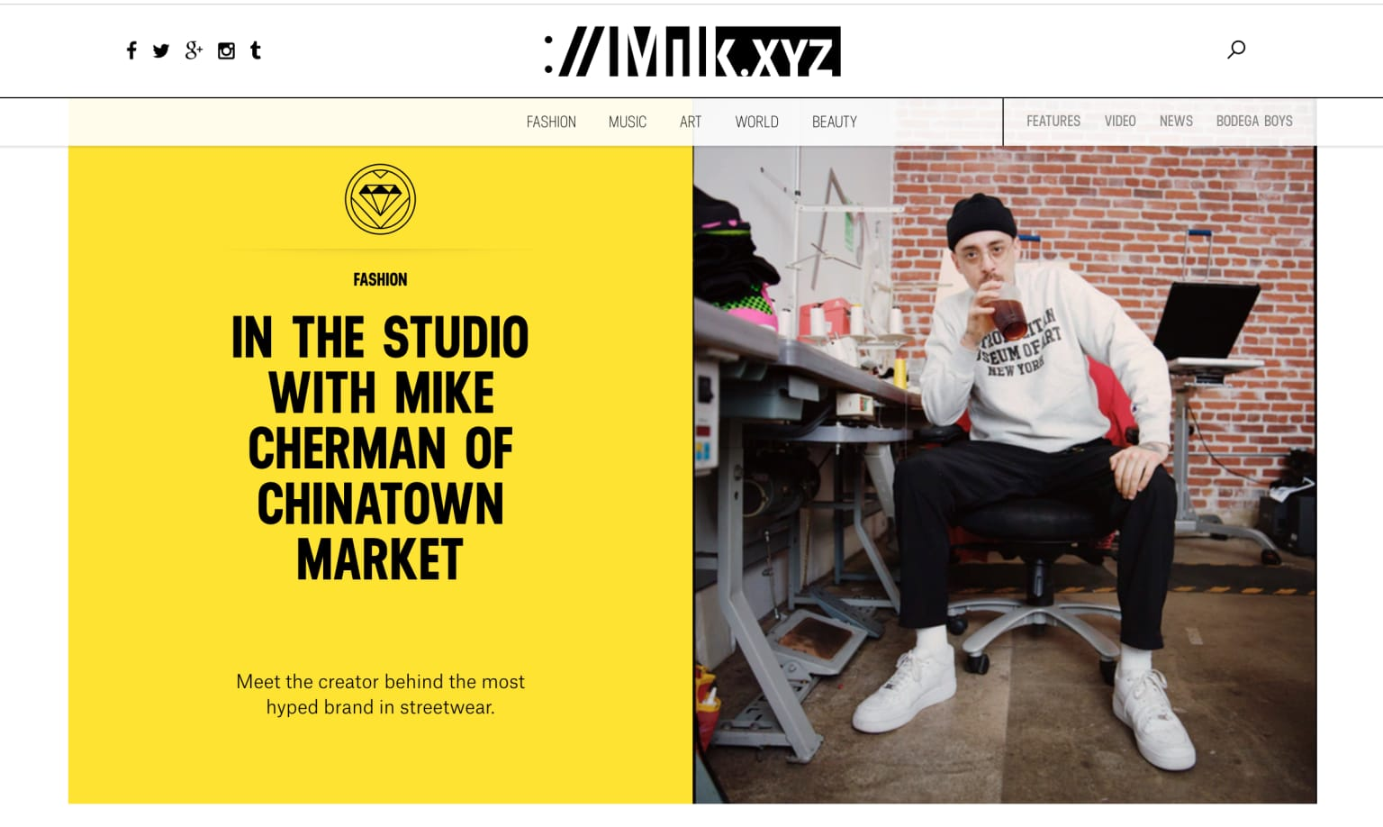 Milk Studios Fashion Blog