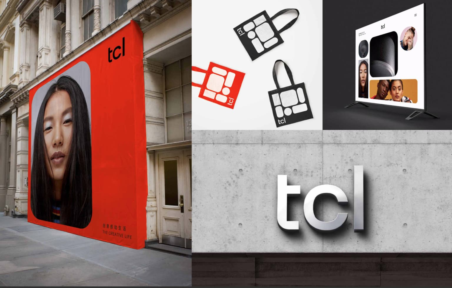 TCL — Delivering an augmented humanity to TCL