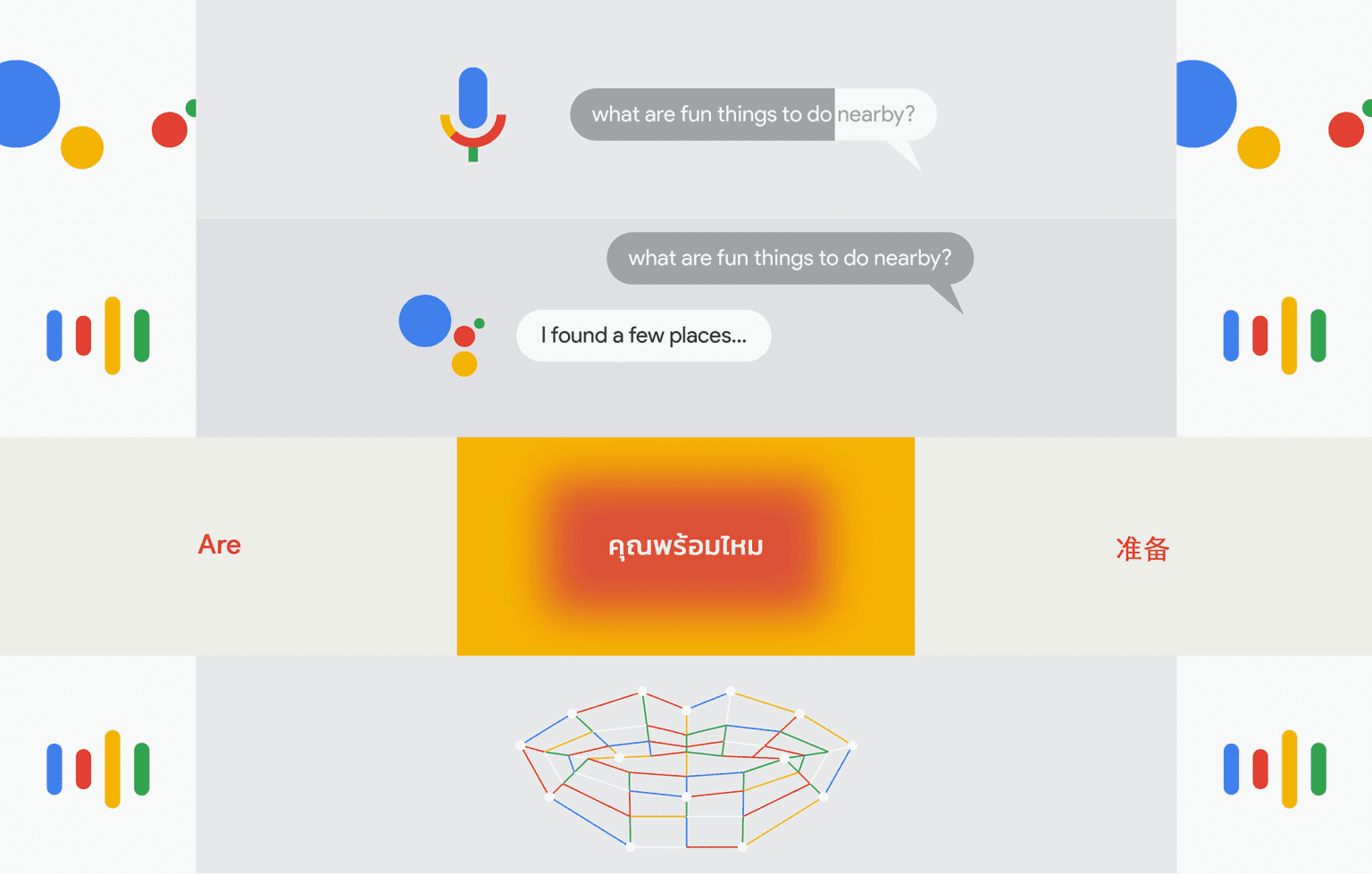 Google conference
