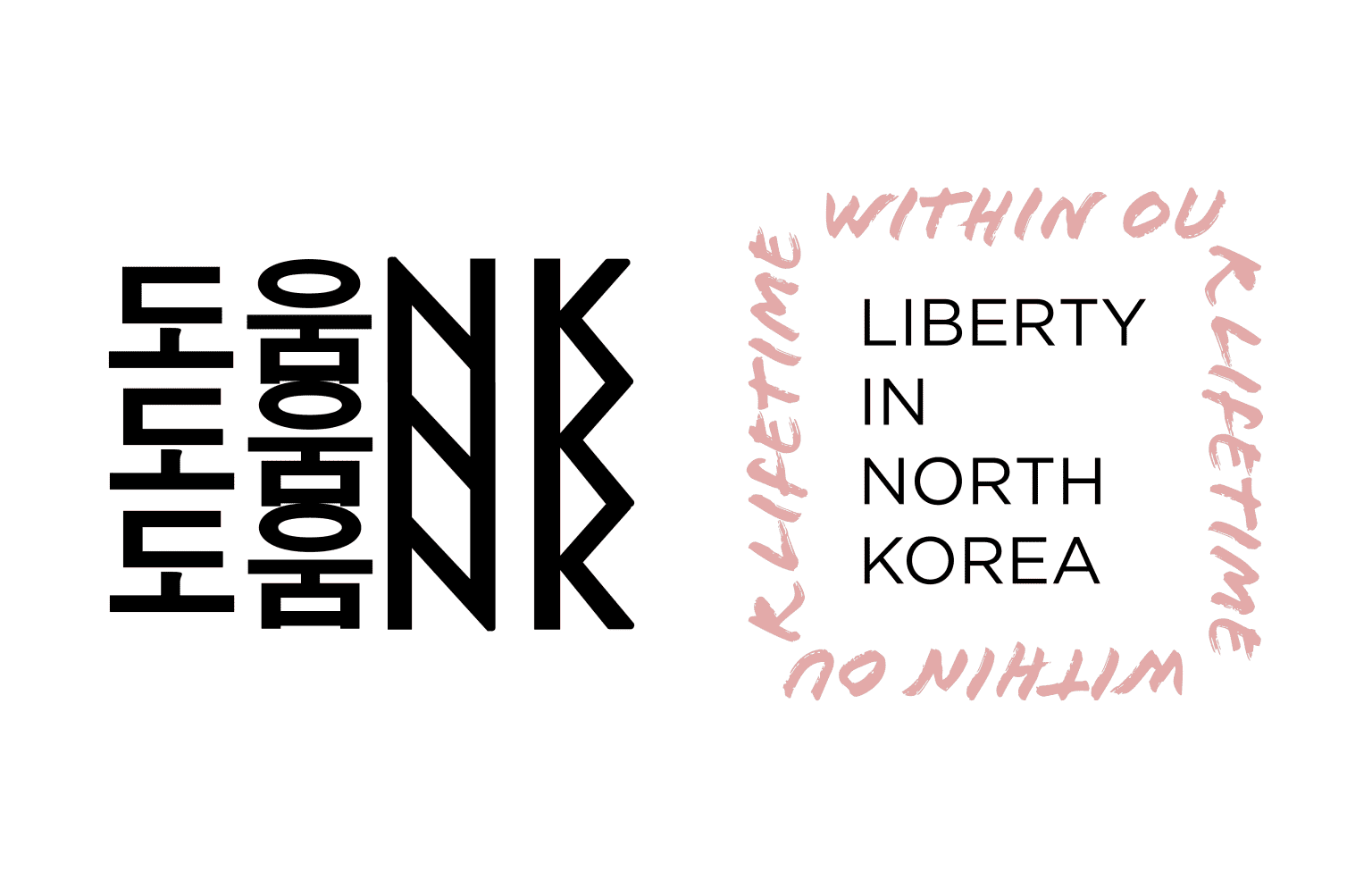 North Korean Refugee Project