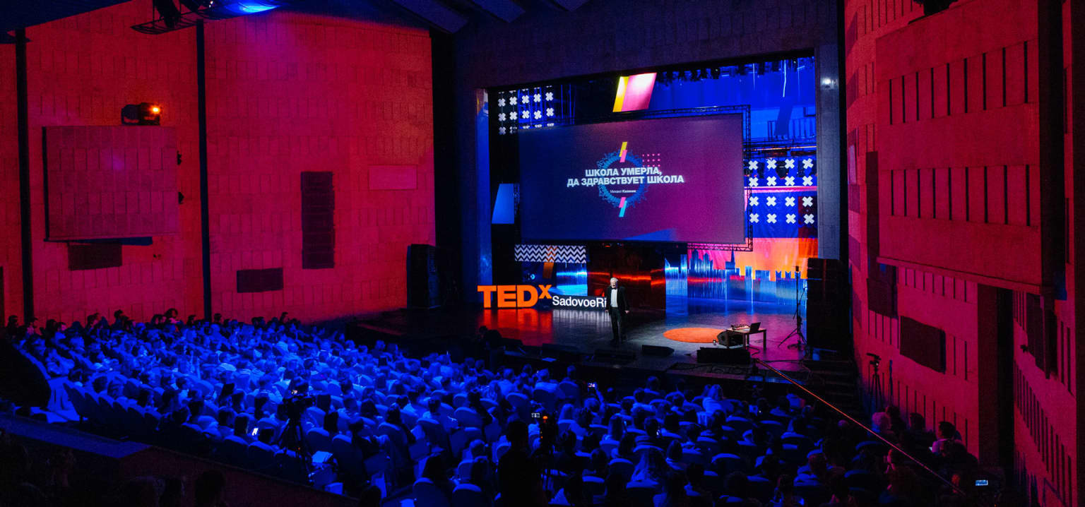 The most recognizable TEDx event in Russia
