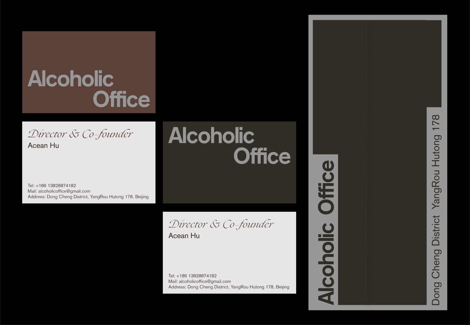 Alcoholic Office