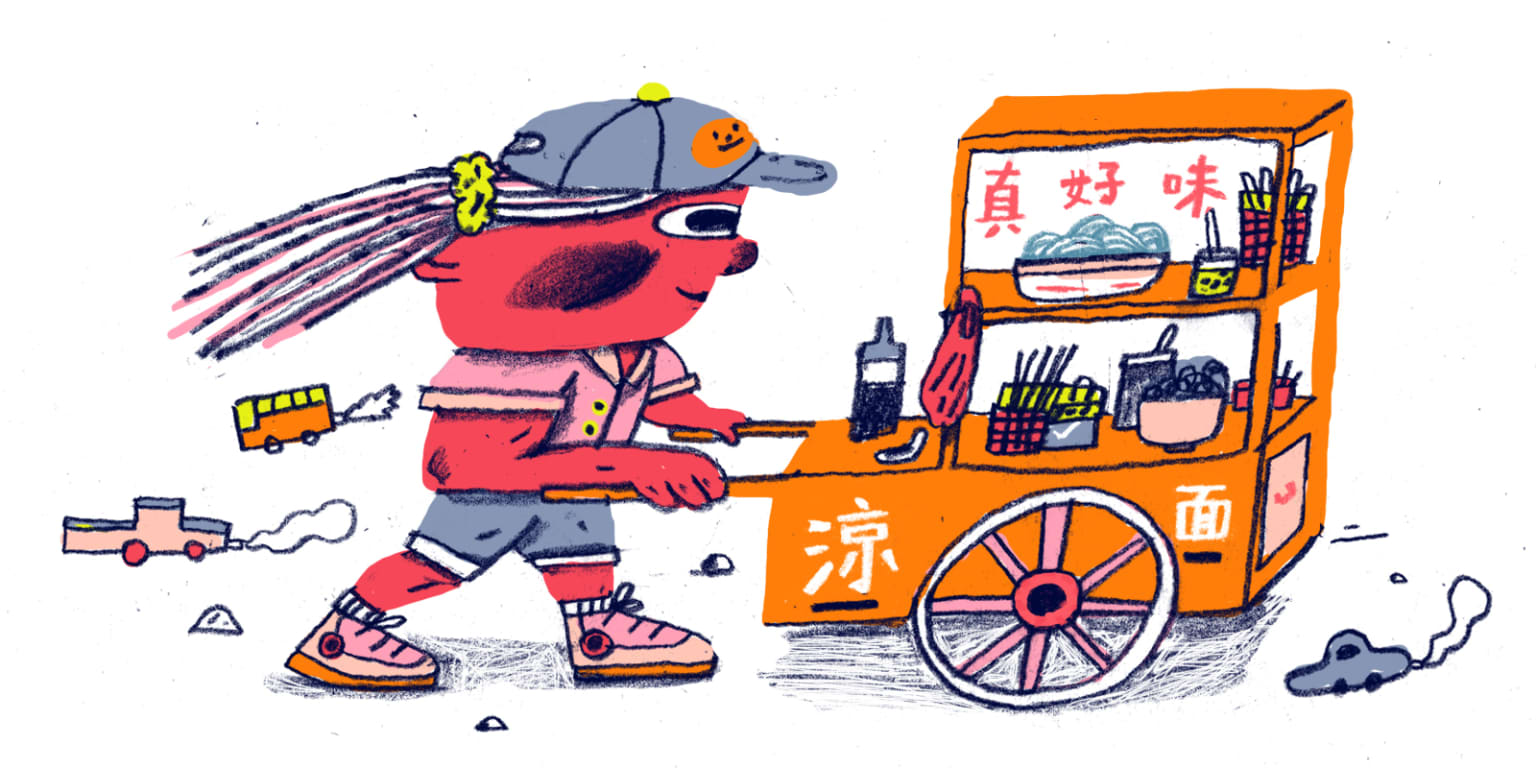 Disappearing Street Foods of Beijing