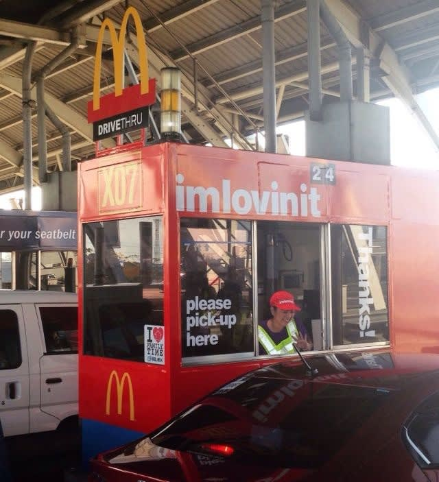 The McTollbooth
