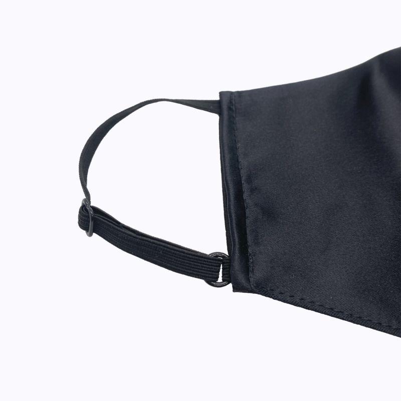 Adjustable Black Satin Mask image