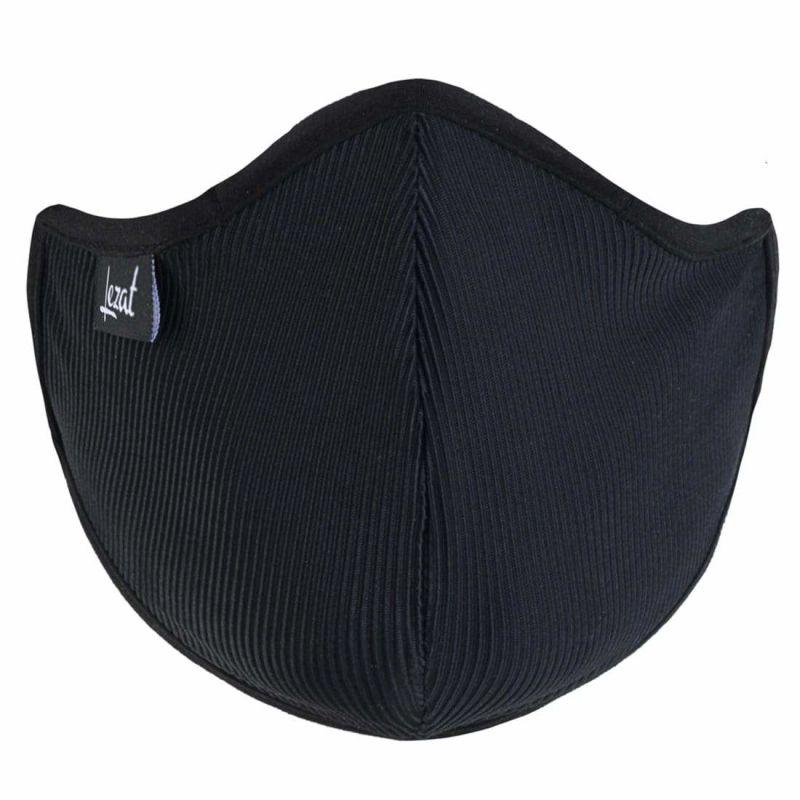 Jet Black Rib Face Mask image