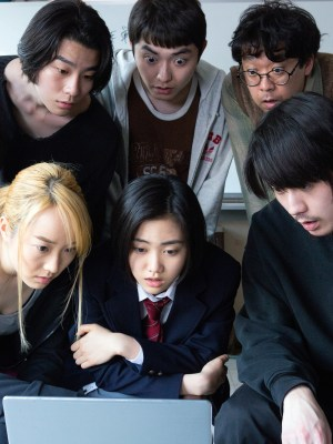 JAPAN CUTS: Festival of New Japanese Film 2020