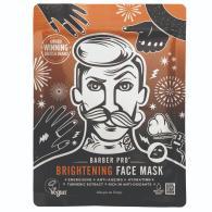 Brightening Face Mask image