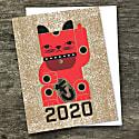 Goodbye Kitty 2020 Notecard Set image