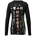 Tokkou Japanese Cotton Unisex Type B Print Long-Sleeved T-Shirt in Black image