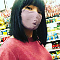 Set Of 6 Pure Silk Face Mask/ Ngu Hanh 1 image