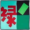 Lu Green image