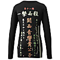 Tokkou Japanese Cotton Unisex Type B Print Long-Sleeved T-Shirt in Black image