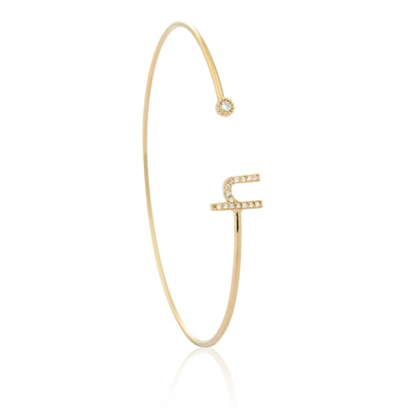 Gold Initial H Bangle
