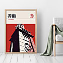 Hong Kong Clock Tower Modernist Architectural Travel Poster image
