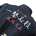 Tokkou Japanese Denim Shirt Dress in Blue image