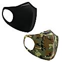 2 Pack Washable Face Mask - Black & Camo image
