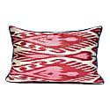 Stunning Dark Red Suzani Cushion image