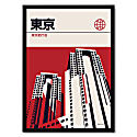 Tokyo City Hall Modernist Architectural Travel Poster image