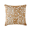Ocean Wheat Cushion image