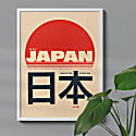Japan Land Of The Rising Sun Poster image