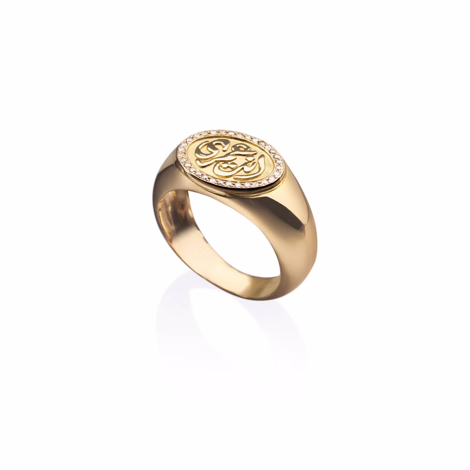 Eternity Chevalier Ring image 4f83d7a9edf